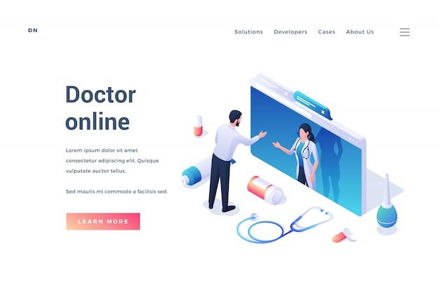 Сайт с сервисом, предлагающим онлайн консультацию врача