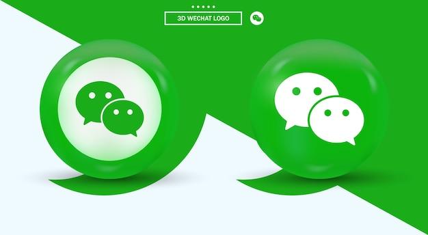 モダンなスタイルのソーシャルメディアロゴによるwechatロゴ