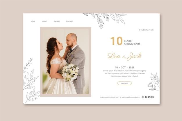 カップルとの結婚記念日カードテンプレート Premiumベクター