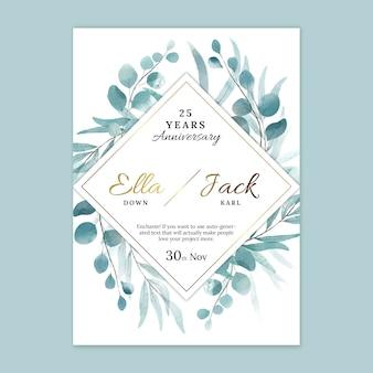결혼 기념일 카드 서식 파일