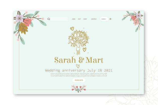 結婚記念日ランディングページ