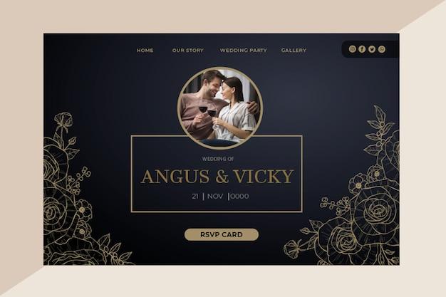 結婚記念日のランディングページ