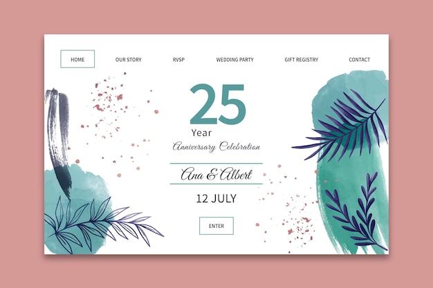 Целевая страница годовщины свадьбы