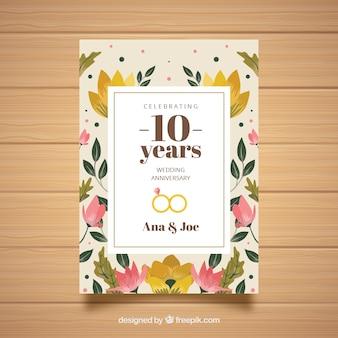Свадебная аннуитативная открытка с цветами