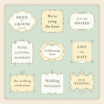 豪華なヴィンテージ飾りと結婚式のバッジベクトルを設定します