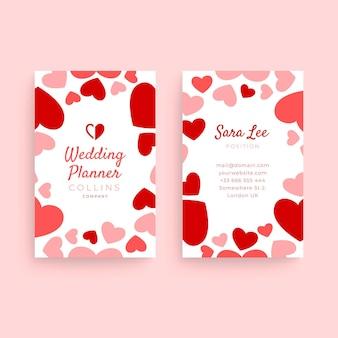 결혼식 명함 서식 파일