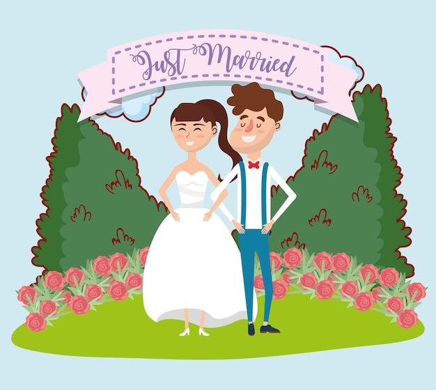 Wedding card design cartoon