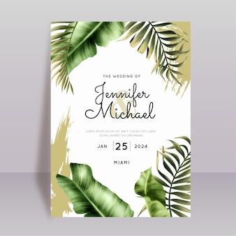 꽃 디자인으로 웨딩 카드 초대장 디자인 서식 파일