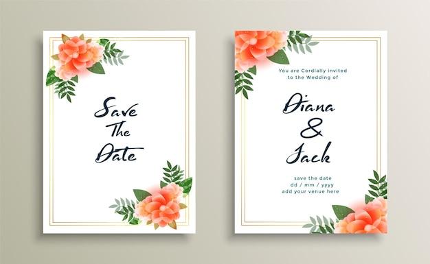 花の装飾が施されたウェディングカードの招待状のデザイン