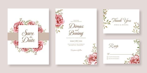 花の水彩画で設定されたウェディングカードの招待状