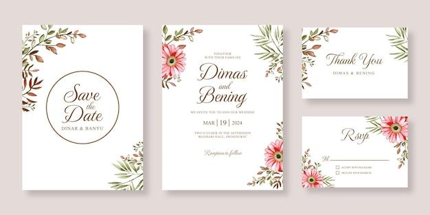 수채화 꽃으로 웨딩 카드 초대장 세트