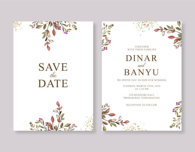 꽃 수채화와 웨딩 카드 초대장 템플릿