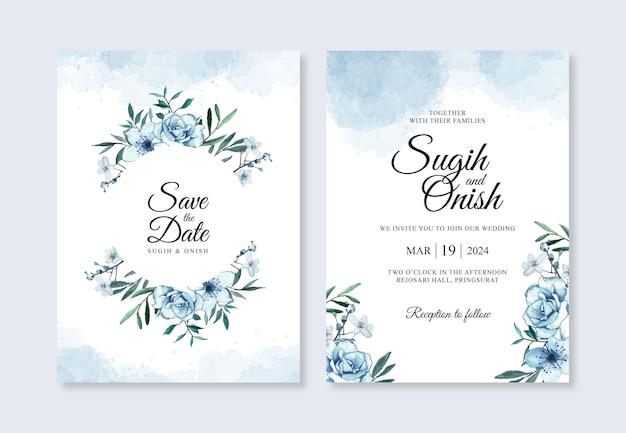 손으로 그린 수채화 꽃 웨딩 카드 초대장 서식 파일