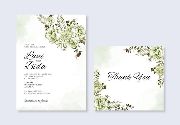 水彩花柄のウェディングカードの招待状のテンプレート