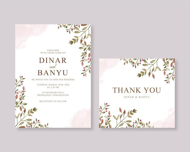 수채화 잎 웨딩 카드 초대장 템플릿