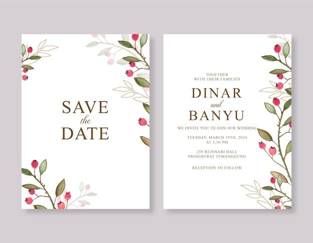 수채화 그림으로 웨딩 카드 초대장