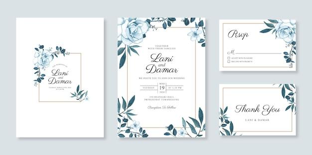 水彩花柄のウェディングカードの招待状