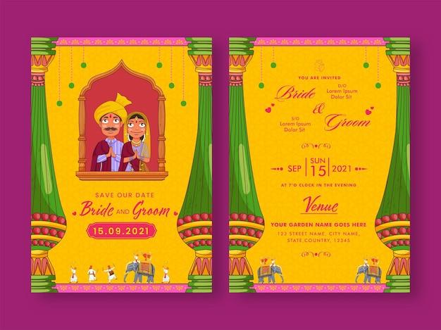 黄色でナマステ(ようこそ)をしているインドのカップルとのウェディングカードテンプレートデザイン。