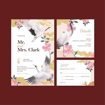 鳥と中国の花のコンセプト、水彩スタイルのウェディングカードテンプレート