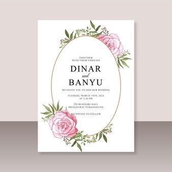 꽃 수채화와 웨딩 카드 템플릿