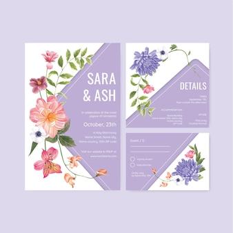 봄 밝은 개념 수채화 일러스트와 함께 웨딩 카드 템플릿