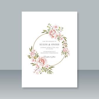 水彩花飾り付きウェディング カード テンプレート