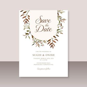 수채화 잎 웨딩 카드 템플릿