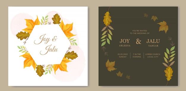 カエデの葉のウェディングカード