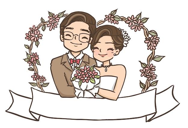 웨딩 만화 연인 커플 캐릭터