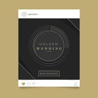 Сообщение в социальных сетях о свадьбе