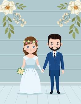 웨딩 커플 캐릭터
