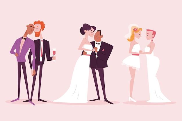 웨딩 커플 컬렉션