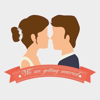 Свадебная милая открытка