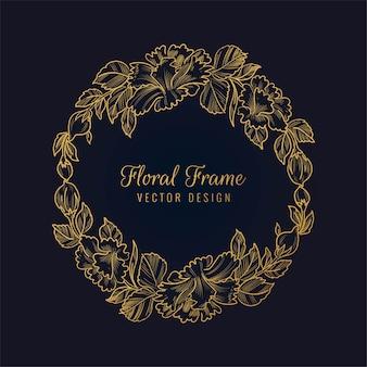 Свадебная декоративная золотая цветочная рамка