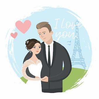 Свадебная иллюстрация влюбленной пары в париже