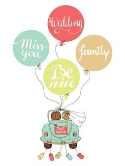 Свадебная иллюстрация с автомобилем, молодоженами и воздушными шарами. можно использовать для украшения свадьбы