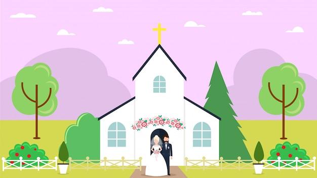 教会、カップルの新郎新婦のイラストでの結婚式。愛のロマンチックなお祝い、結婚式で男性女性キャラクター