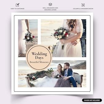 결혼식 instagram 게시물 웹 배너 템플릿 벡터 premium 벡터