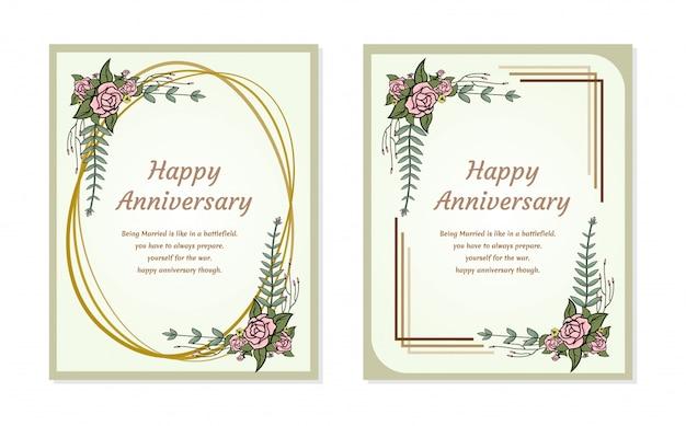 結婚式の招待状と美しい葉ベクトルを持つフレームテンプレート