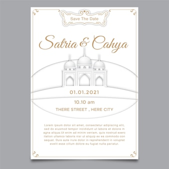 結婚式の招待状、モスクのイラスト、ペーパーカットのテーマ