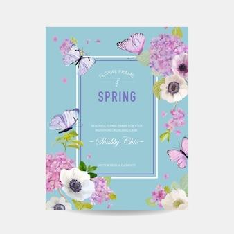 결혼식 초대장 베이비 샤워 프레임 템플릿입니다. 수국 꽃과 나비와 식물 카드. 인사말 꽃 엽서
