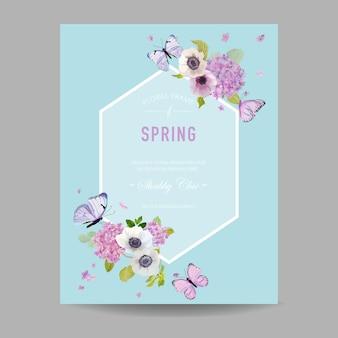 結婚式の招待状のベビーシャワーのフレームテンプレート。あじさいの花と蝶の植物カード。グリーティングフローラルポストカード