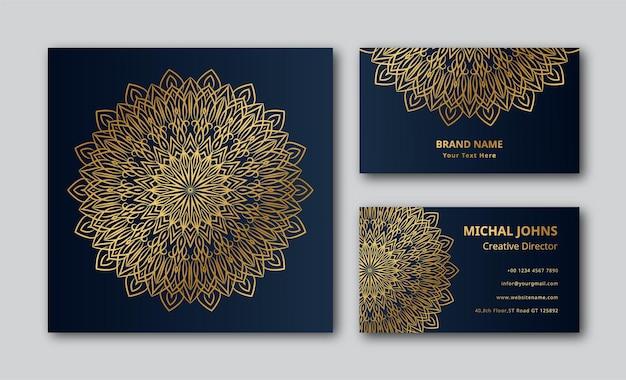 만다라 디자인 eps와 청첩장 명함