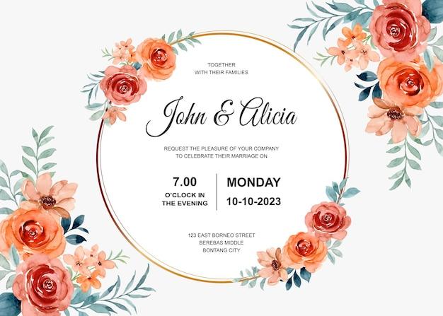 장미 꽃 수채화와 결혼식 초대 카드 프레임