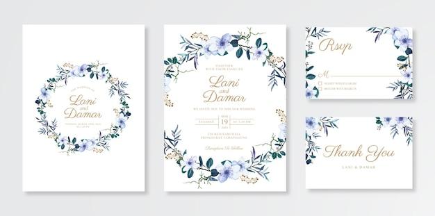水彩花柄の結婚式の招待カードセットテンプレート