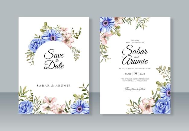 水彩画の花と結婚式の招待カードセットテンプレート