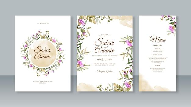 水彩画の結婚式の招待カードセットテンプレート