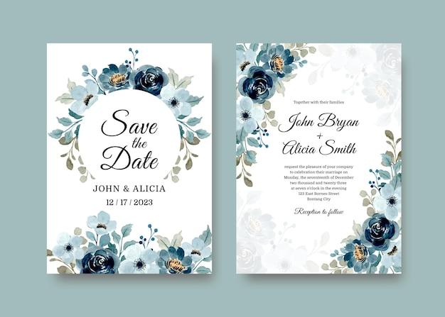 柔らかい青い花の水彩画がセットされた結婚式の招待カード