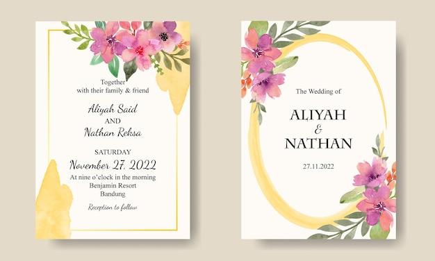 編集可能な水彩花の花束の背景と結婚式の招待カードセット