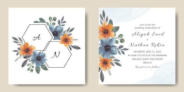 水彩花柄の結婚式の招待カードの広場